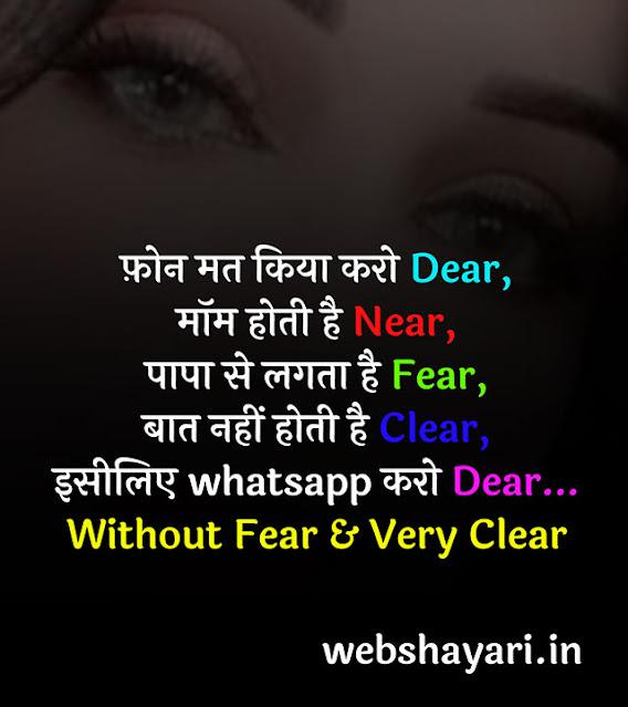 romantic pics status hindi image download