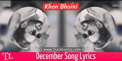 december-lyrics
