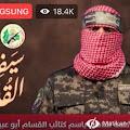 [BREAKING] Jubir Al-Qassam: Wahai Israel, Amatlah Mudah Bagi Kami Menyerang Kalian, Lebih Mudah Daripada Kami Meneguk Air Minum