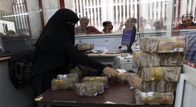 انهيار غير مسبوق للريال اليمني مقابل العملات الاجنبيه اليوم