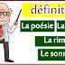 définition: La poésie,La strophe,La rime,Le sonnet