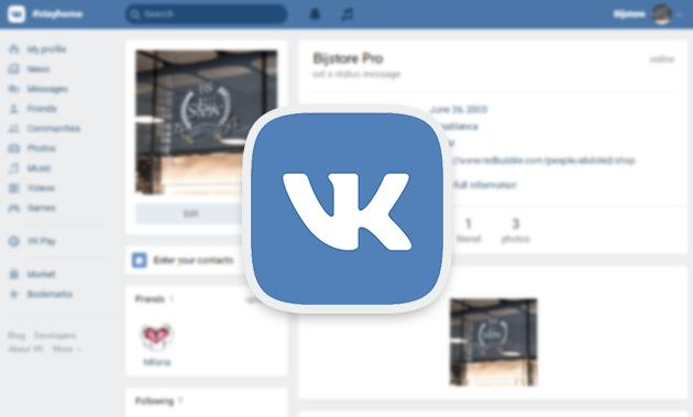 فكونتاكتي Vk Vkontakte تسجيل الدخول وانشاء حساب