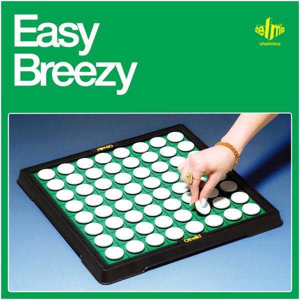 [OP1] Easy Breezy – chelmico