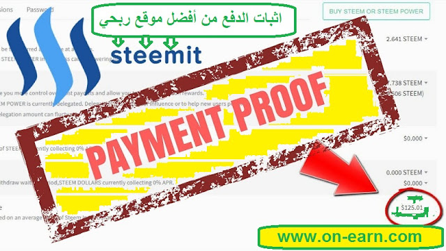 Steemit Payment Proof