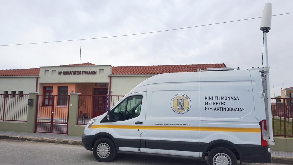 Συνεχίζονται οι μετρήσεις ηλεκτρομαγνητικής ακτινοβολίας σε σχολεία των Τρικάλων