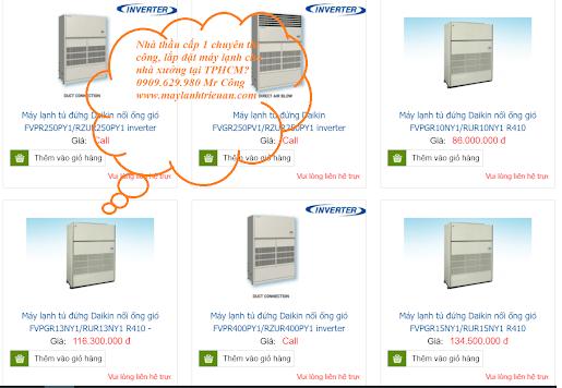 Gía mới  nhất máy lạnh tủ đứng công nghiệp 10hp cho nhà máy, phân xưởng sản xuất tại các cụm KCN phí