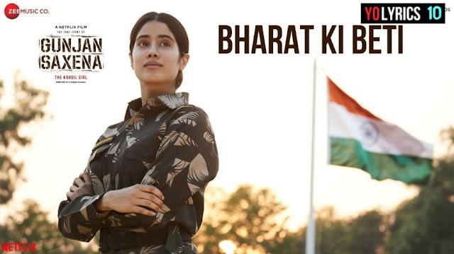 Bharat Ki Beti Lyrics - Gunjan Saxena