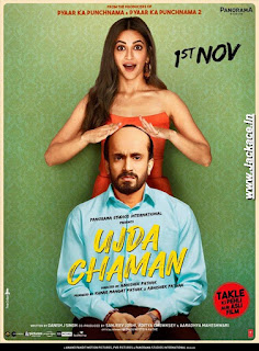 Ujda Chaman First Look Poster 9