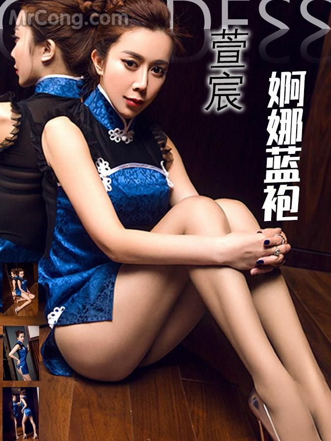 TouTiao 2017-06-03: Người mẫu Xuan Chen (萱宸) (21 ảnh)