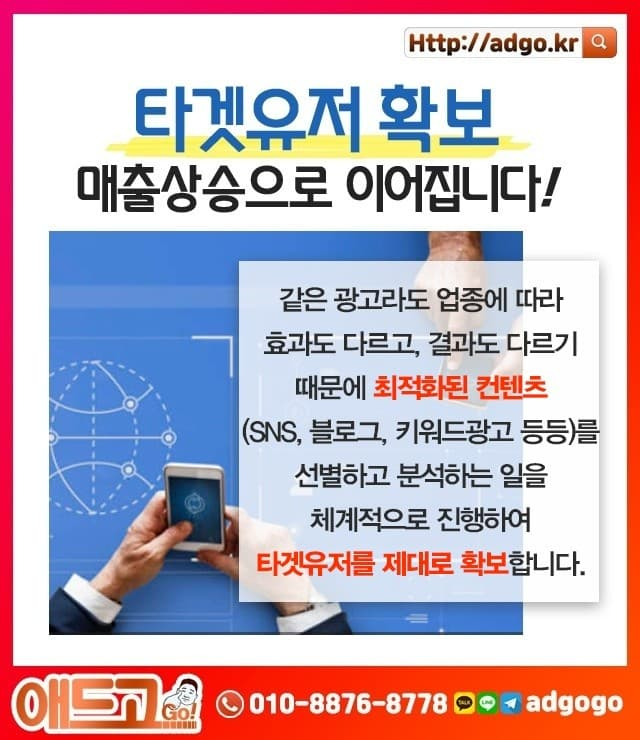 부천소사홍보마케팅전략