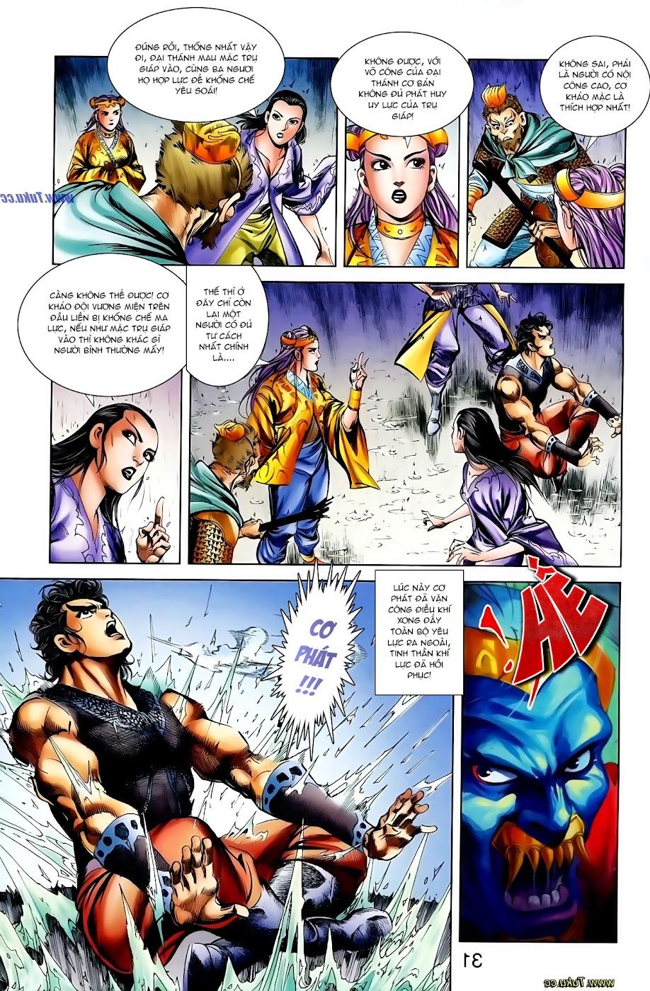 Cơ Phát Khai Chu Bản chapter 110 trang 22