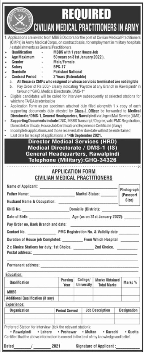 Join Pak Army as Medical Corps Jobs 2021