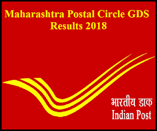 Maharashtra Postal Circle Recruitment 2019 – Apply Online for 3650 GDS Posts