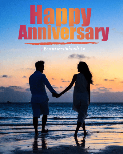 marriage anniversary wishes photos, happy anniversary images for whatsapp, happy anniversary wishes, happy anniversary images free, anniversary cards for husband
