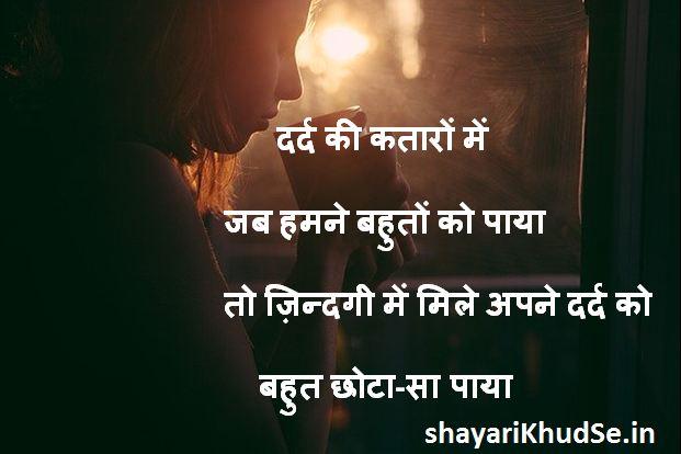 Famous Shayari images, Famous Shayari With images, Famous shayari images download, Famous Shayari images Collection, Latets Famous Shayari Images, Famous shayari images hd download