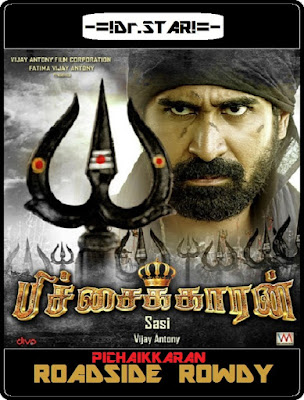 Pichaikkaran 2016 Dual Audio UNCUT HDRip 480p 400Mb world4ufree.ws , South indian movie Pichaikkaran 2016 hindi dubbed world4ufree.ws 480p hdrip webrip dvdrip 400mb brrip bluray small size compressed free download or watch online at world4ufree.ws