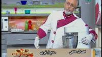 برنامج الشيف احمد القاضى حلقة الاربعاء4-1-2017