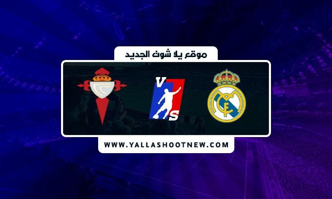 نتيحة مباراة ريال مدريد وسيلتا فيجو اليوم 2021/9/12 في الدوري الاسباني
