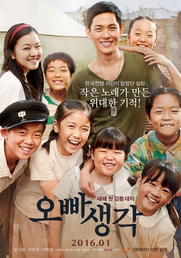 Sinopsis Film Korea 2016: A Melody To Remember / Obba Saenggak