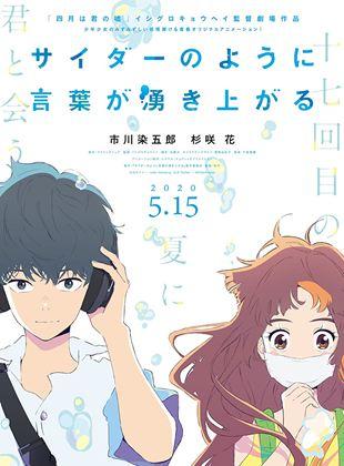 affiche du film montrant les protagonistes
