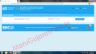 Sarathi Document Upload Log in