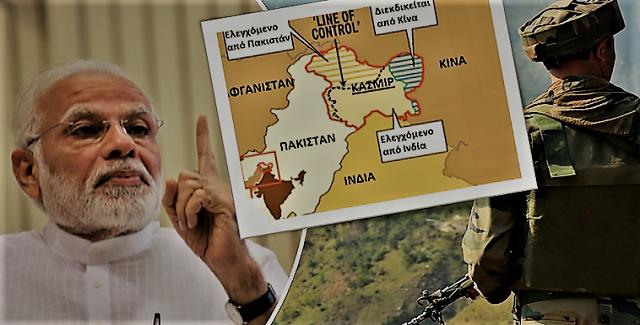 Ποιος επωφελείται από την ινδοπακιστανική σύγκρουση