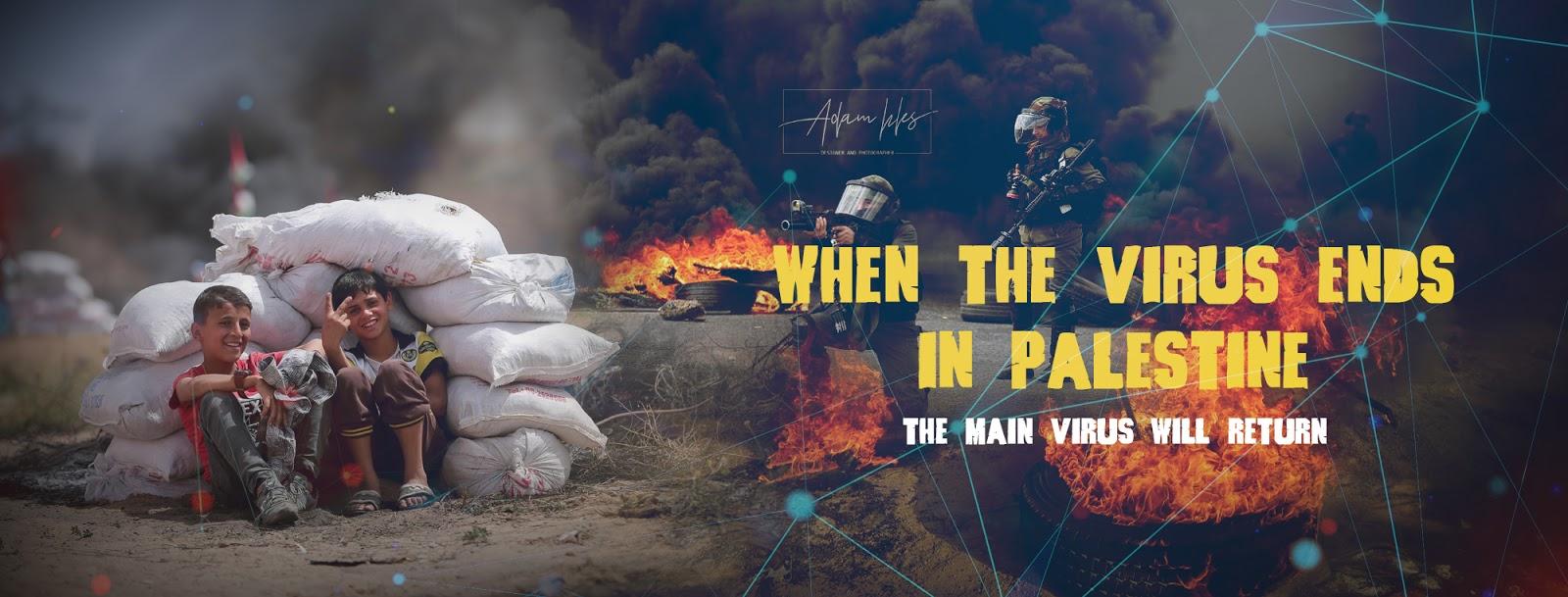 Facebook cover Palestine