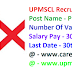 UPMSCL Recruitment 2019 : Apply Online - 150 Pharmacist Vacancy