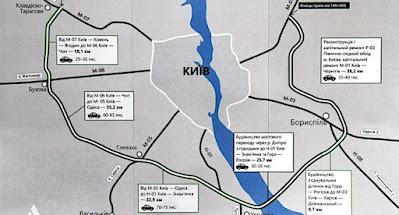 Укравтодор подписал меморандум о строительстве киевской окружной автодороги