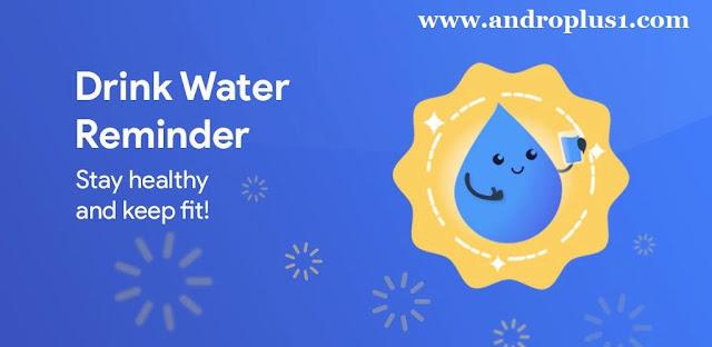 تطبيق تذكير شرب الماء