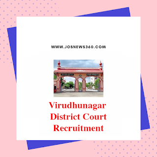 Virudhunagar District Court Recruitment 2019 for various posts (142 Vacancies)