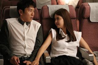 맛있는 비행 (mas-iss-neun bi-haeng) 2016 online