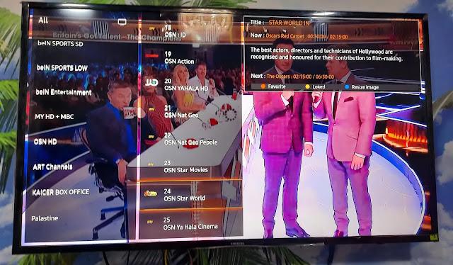 تشغيل قنوات bein sport على شاشة سمارت