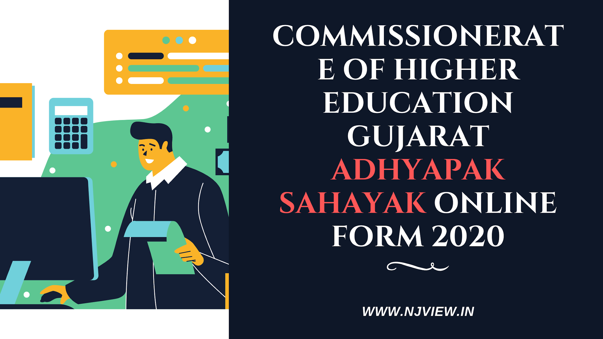 Commissionerate of Higher Education Gujarat Adhyapak Sahayak Online Form 2020