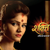 Shakti Astitva Ke Ehsaas Ki : Soumya and Harman Will.....