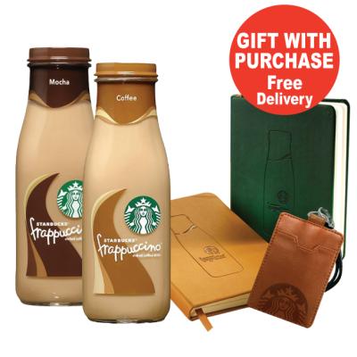Starbucks Frappuccino 6s 12s Bottles FREE 2017 Planner Lanyard FREE Shipping KL & Selangor