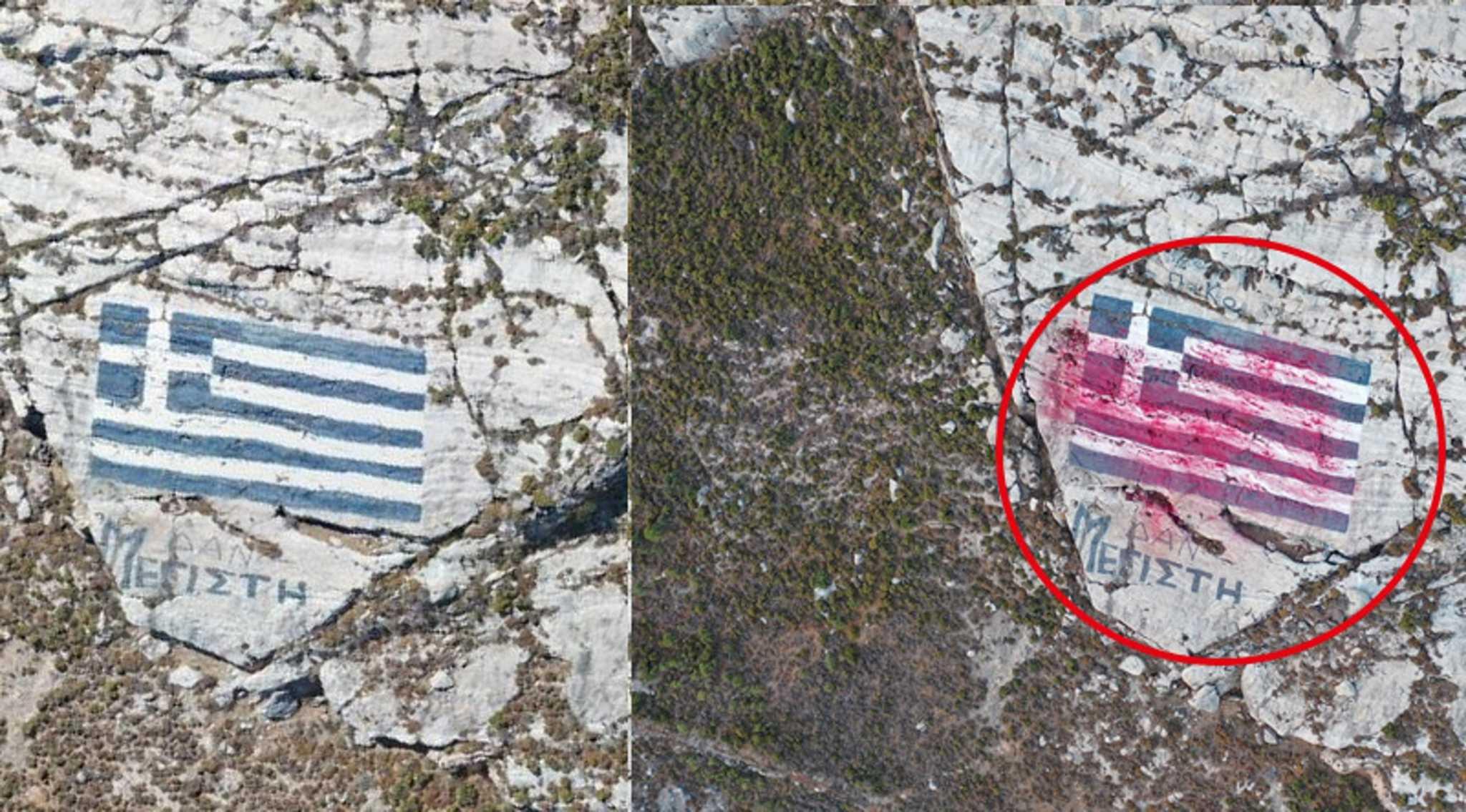 Τουρκικό drone πέταξε μπογιά σε ελληνική σημαία στο Καστελόριζο - ΒΙΝΤΕΟ