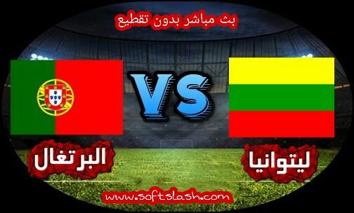 بث مباشر Letuania vs Portugal بدون تقطيع بمختلف الجودات