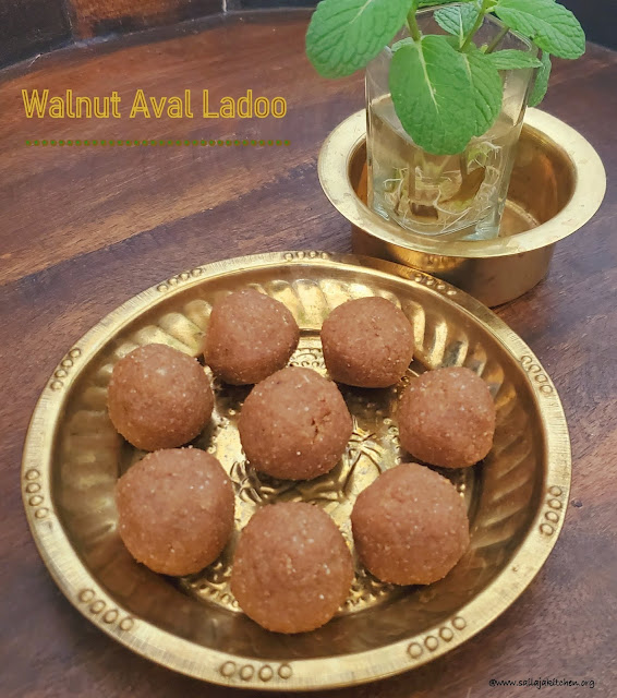 images of Walnut Ladoo / Walnut Aval Ladoo / Walnut Poha Ladoo - Easy Ladoo Recipe