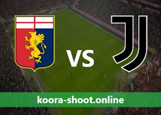 بث مباشر مباراة يوفنتوس وجنوى اليوم بتاريخ 11/04/2021 الدوري الايطالي