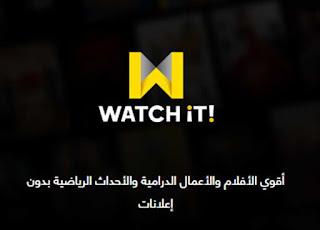 تطبيق واتش ات WATCH it بديلا عن موقع الافلام المصري ايجي بست EgyBest