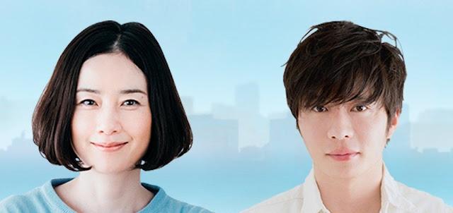 Download Dorama Jepang Anata no Ban Desu Batch Subtitle Indonesia