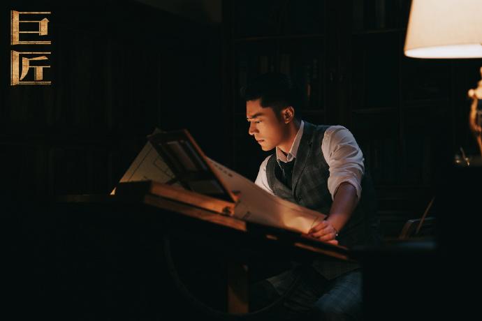 Zhu Meng Qing Yuan 2019 Dramapanda