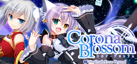 Corona Blossom Vol.2 The Truth From Beyond