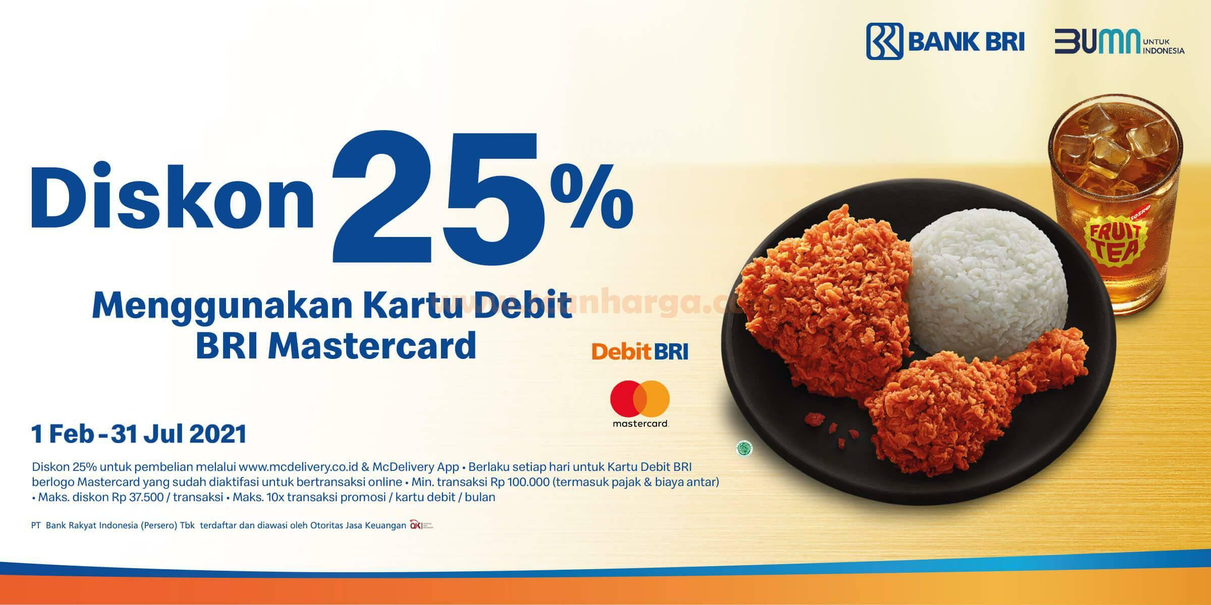 McDonalds Promo Diskon 25% dengan Kartu Debit BRI berlogo Mastercard