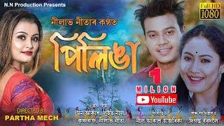 PILINGA Lyrics & Download- Assamese Song by Nilav Nita