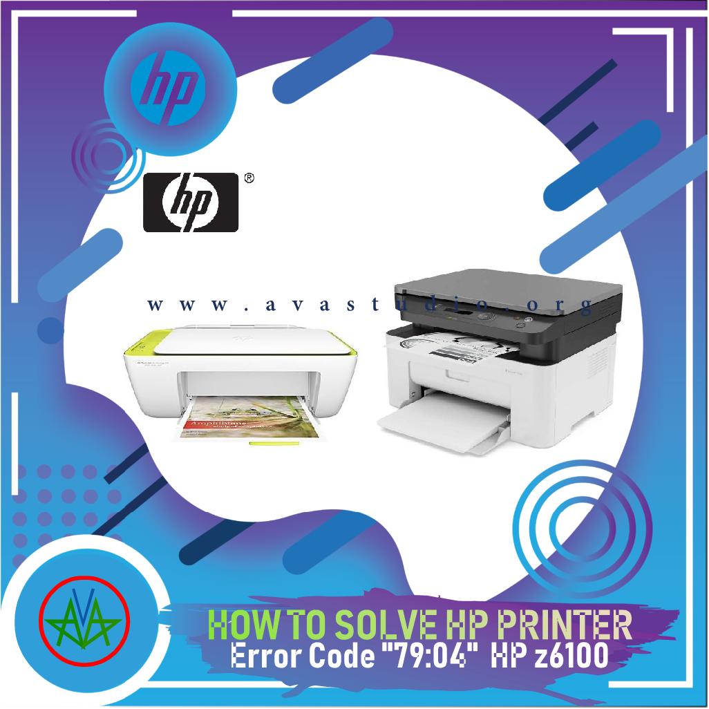How to fix error 79-04 - HP z6100 Printer