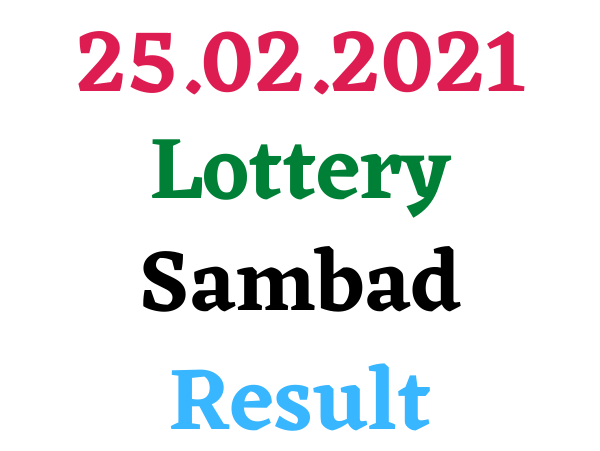Nagaland State Lottery Result 4:00 PM