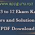 Std - 5 Ekam Kasoti Papers and Solution - 2020 PDF Download