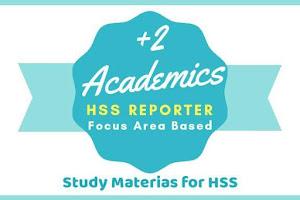 +2 Study Materials 2021 (Focus Area Based)